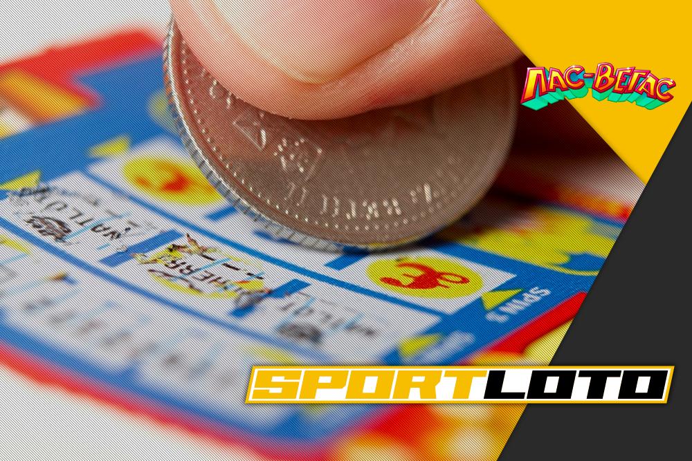 Лотерея Лас-Вегас от МСЛ играть онлайн
