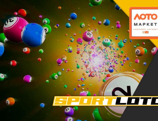 Лотерея Лото Маркет онлайн - играть на лотоматах