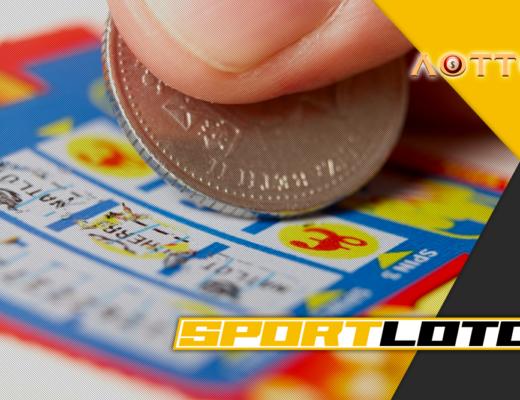 Лотерея Лотто играть онлайн