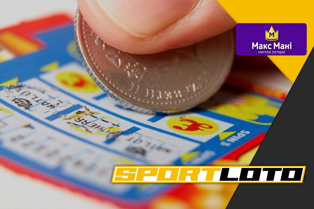 Лотерея Макс Мани от МСЛ играть онлайн