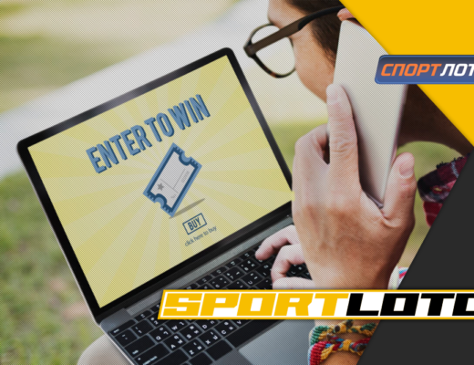Лотерея Спорт Лото УНЛ онлайн
